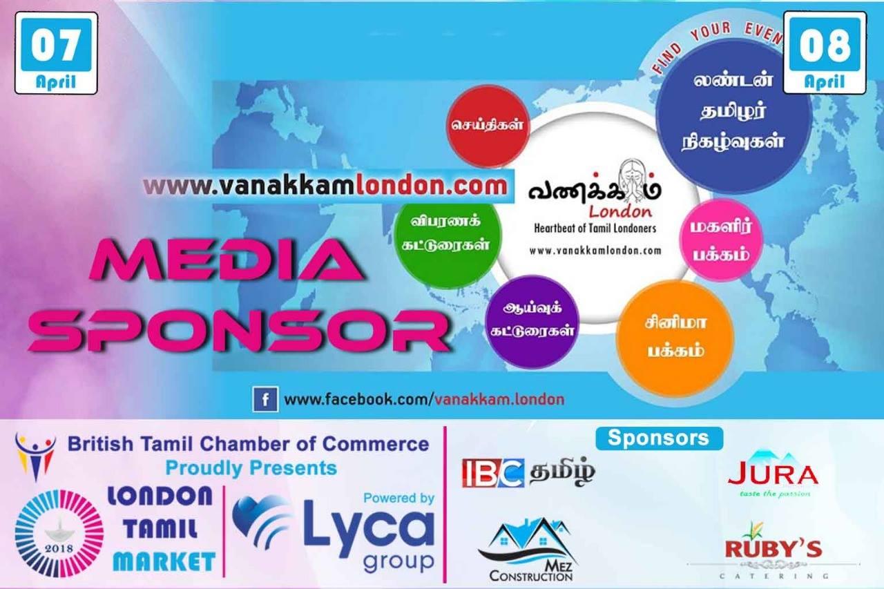London Tamil Market 2018 – Covered by Vanakkam London